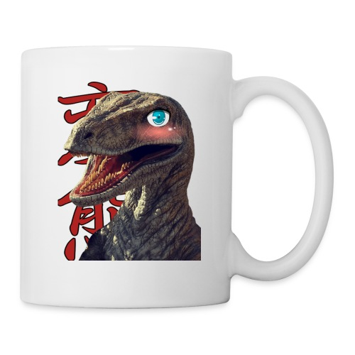 Kawaii Raptor - Coffee/Tea Mug