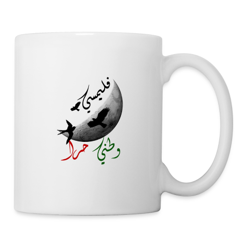 freedom - Coffee/Tea Mug