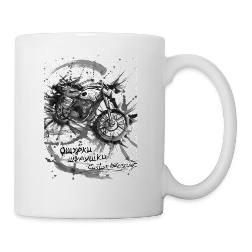 custom motorcycles moscow - Coffee/Tea Mug