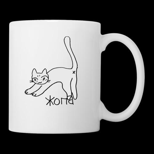 ZHOPA 01 - Coffee/Tea Mug