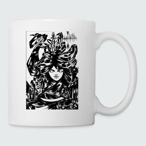 Universe - Coffee/Tea Mug