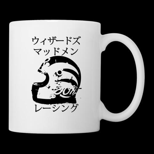 Wizadzu Maddo Men Reshingu - Coffee/Tea Mug