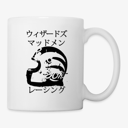Wizadzu Maddo Men Reshingu - Coffee/Tea Mug