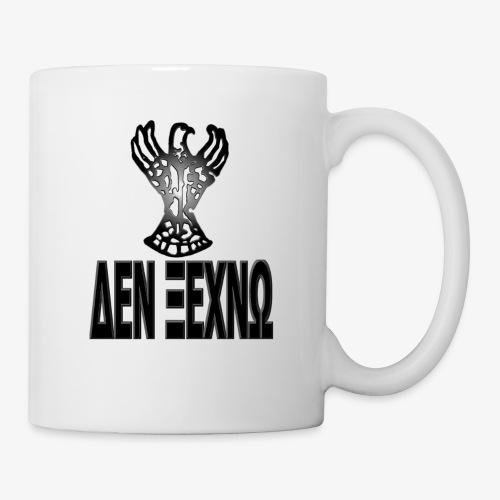 Δεν Ξεχνώ - αετός κοιτάει προς Πόντο - Coffee/Tea Mug