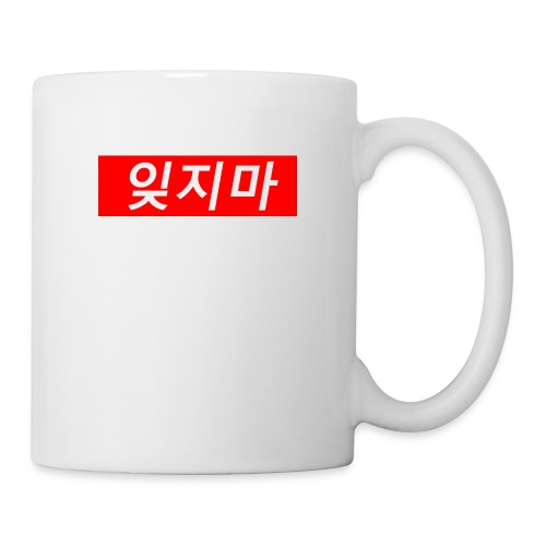 China111 - Coffee/Tea Mug