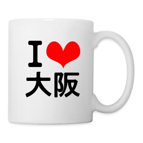 I Love Osaka - Coffee/Tea Mug