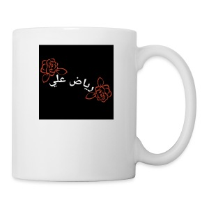 AREVLOS RIYAD ALI - Coffee/Tea Mug