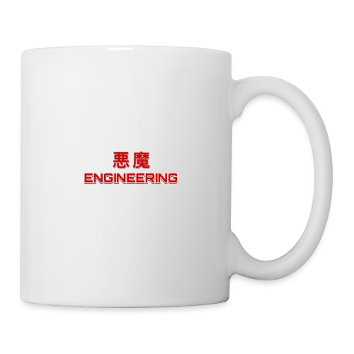 AKUMA Engineering - Coffee/Tea Mug