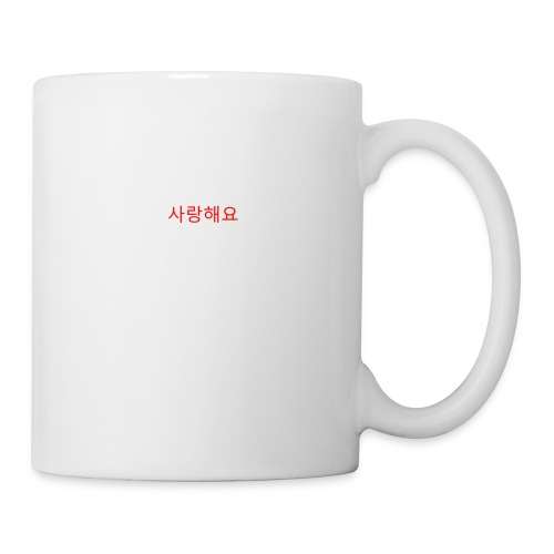 I Love You - Coffee/Tea Mug
