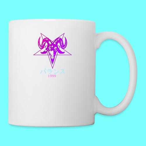 baphomet 1999 - Coffee/Tea Mug
