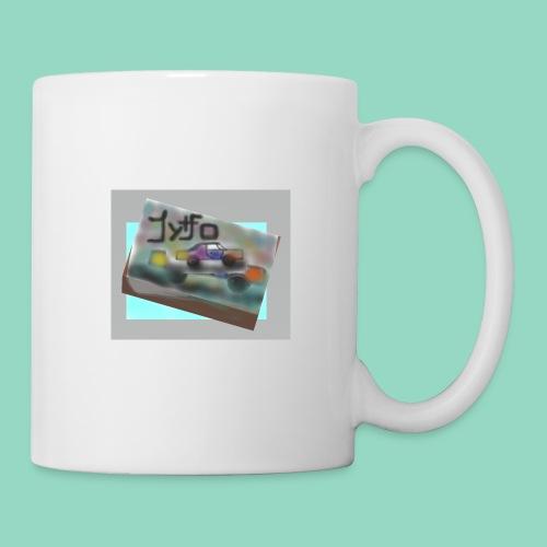carro - Coffee/Tea Mug