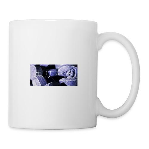 EliteJapan - Coffee/Tea Mug