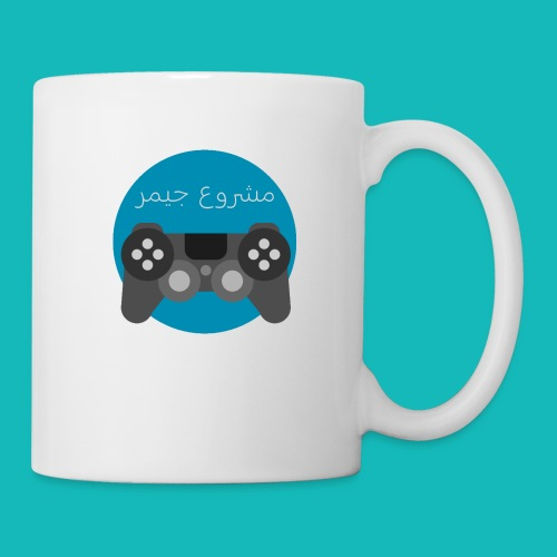 Mashrou3 Gamer Logo Products - Coffee/Tea Mug