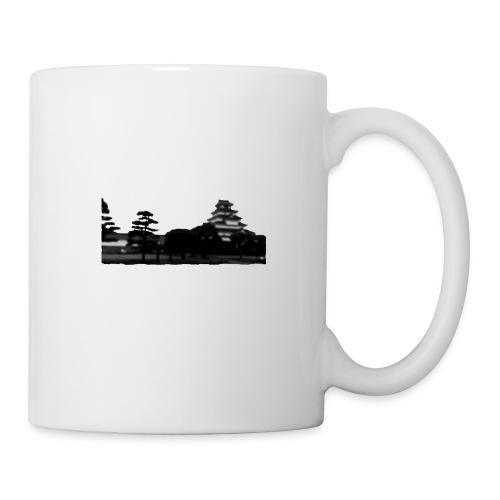 Insyncdesignz - Coffee/Tea Mug