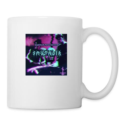 Extreme Synth Pop Terror - Coffee/Tea Mug