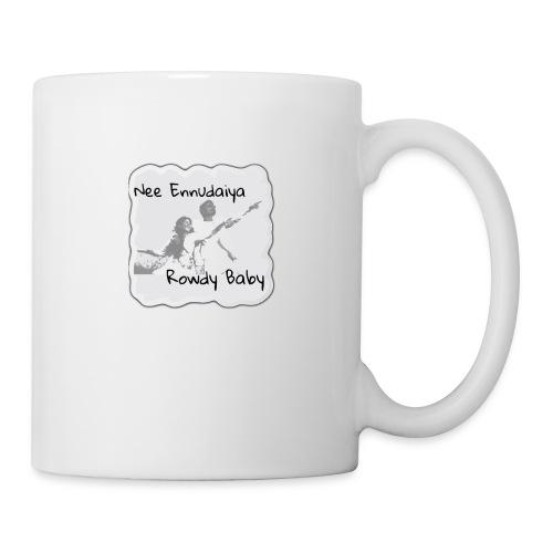 Rowdy Baby - Coffee/Tea Mug