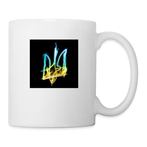 Burning Trident for button pins - Coffee/Tea Mug