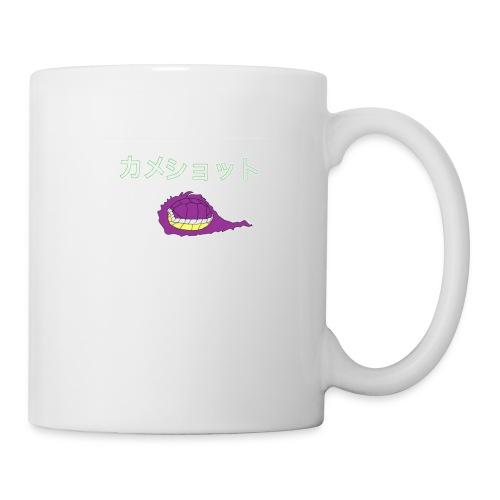 Capture - Coffee/Tea Mug