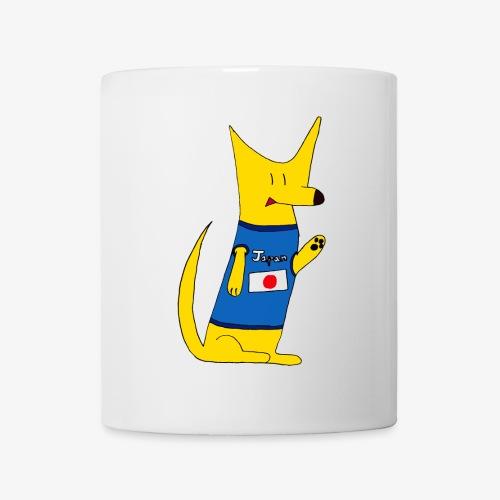 Vinnie - Coffee/Tea Mug