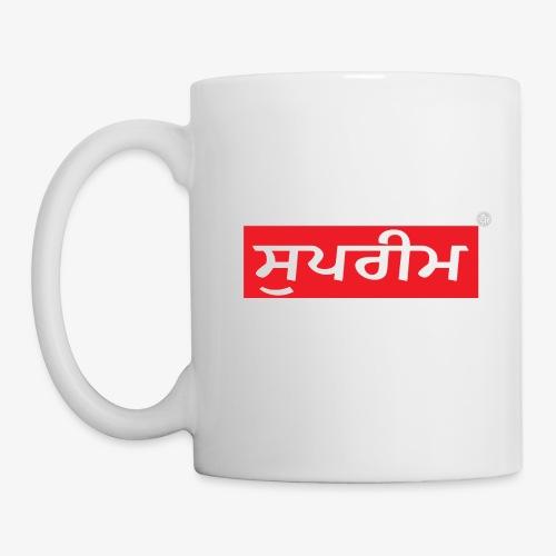 Sab To Uper 2 - Coffee/Tea Mug