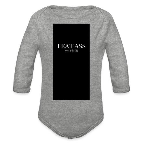 asss5 - Organic Long Sleeve Baby Bodysuit
