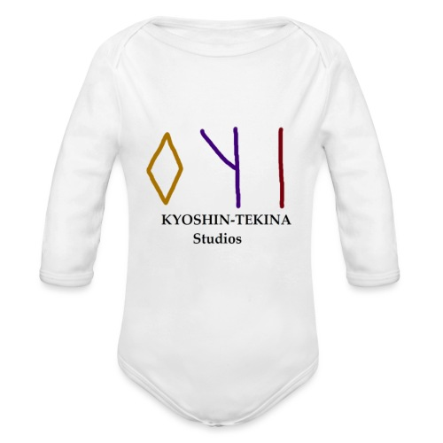 Kyoshin-Tekina Studios logo (black test) - Organic Long Sleeve Baby Bodysuit