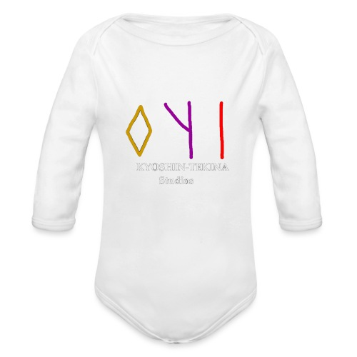 Kyoshin-Tekina Studios logo (white text) - Organic Long Sleeve Baby Bodysuit