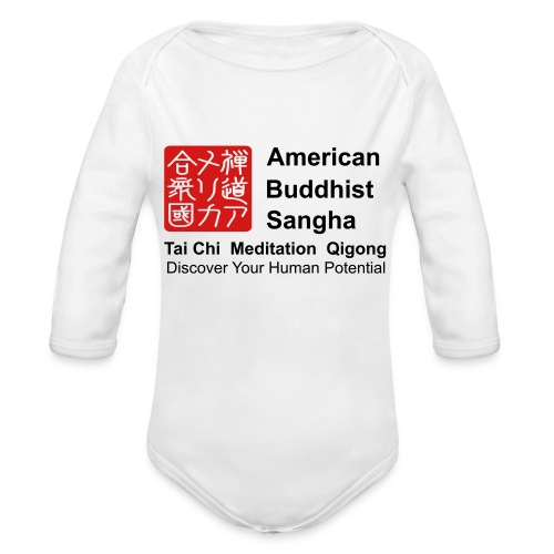 American Buddhist Sangha / Zen Do USA - Organic Long Sleeve Baby Bodysuit