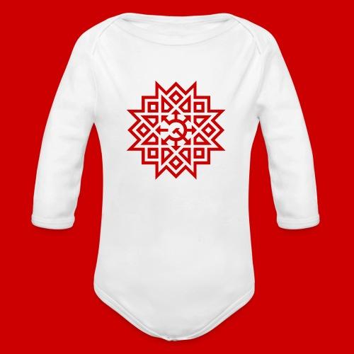 Chaos Communism - Organic Long Sleeve Baby Bodysuit