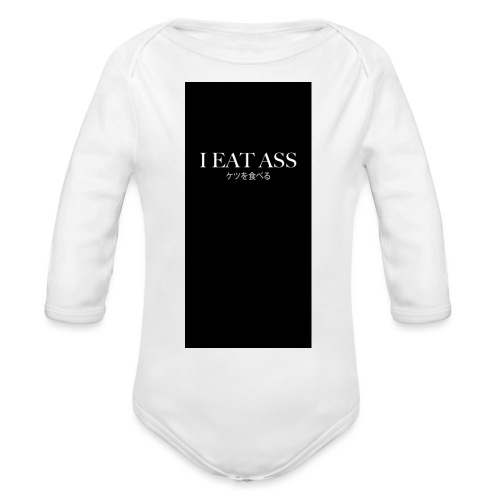 asss5 - Organic Long Sleeve Baby Bodysuit