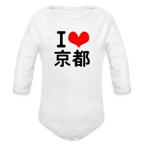 I Love Kyoto - Organic Long Sleeve Baby Bodysuit