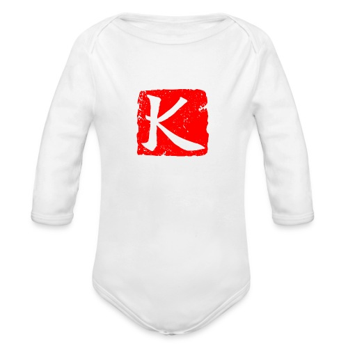 ChineseKuang Icon - Organic Long Sleeve Baby Bodysuit