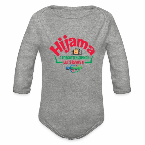 BD Health /Cupping/ Cupping therapy/ Hijama - Organic Long Sleeve Baby Bodysuit