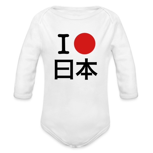 I [circle] Japan - Organic Long Sleeve Baby Bodysuit