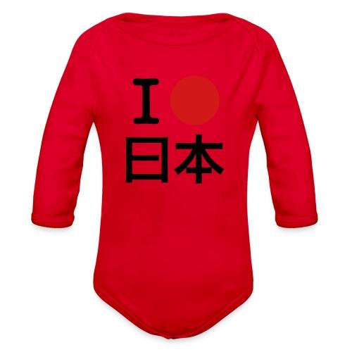 I [circle] Japan - Organic Long Sleeve Baby Bodysuit