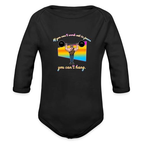 Jean Jockey - Organic Long Sleeve Baby Bodysuit