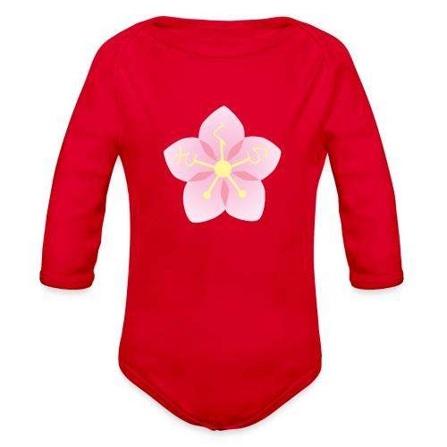 Sakura / Cherry Blossom Japanese Writing Hiragana - Organic Long Sleeve Baby Bodysuit