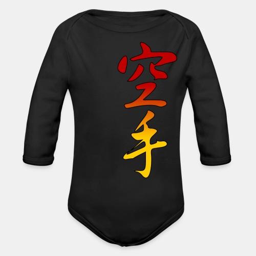 Karate Kanji Red Yellow Gradient - Organic Long Sleeve Baby Bodysuit