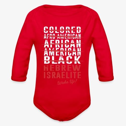 Hebrew Israelite - Organic Long Sleeve Baby Bodysuit