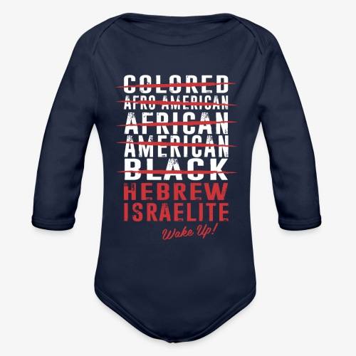 Hebrew Israelite - Organic Long Sleeve Baby Bodysuit