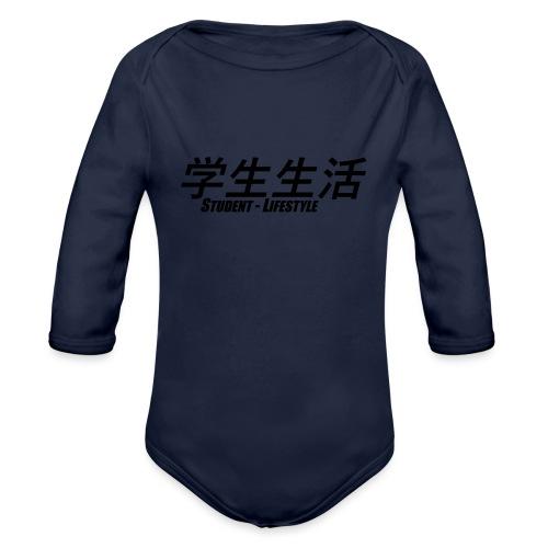 Student Lifestyle (blk lrg) - Organic Long Sleeve Baby Bodysuit
