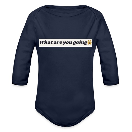 DD6F2EB2 5A9C 4D58 887B 18FA38EAB581 - Organic Long Sleeve Baby Bodysuit
