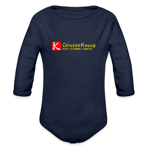 ChineseKuang Logo - Yellow - Organic Long Sleeve Baby Bodysuit