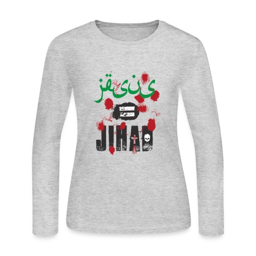 Jesus = jihad - Women's Long Sleeve Jersey T-Shirt
