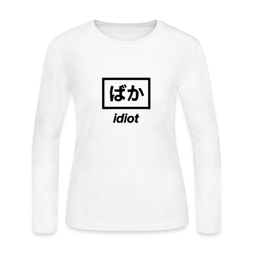 idiot. - Women's Long Sleeve Jersey T-Shirt