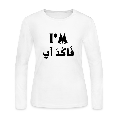 i'm fucked up - Women's Long Sleeve Jersey T-Shirt