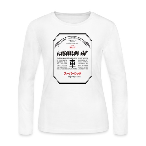 Fastway Beer can - Super Sick Beer Can - Women's Long Sleeve T-Shirt