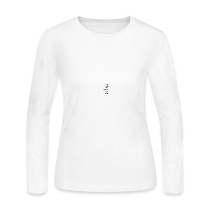 You aint seen nothing yet! - Women's Long Sleeve Jersey T-Shirt