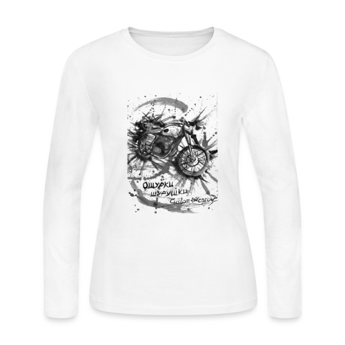 custom motorcycles moscow - Women's Long Sleeve Jersey T-Shirt