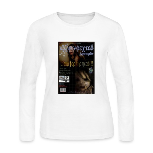 izzyinfected Artoworqs Cover - October 25th, 2010 - Women's Long Sleeve Jersey T-Shirt